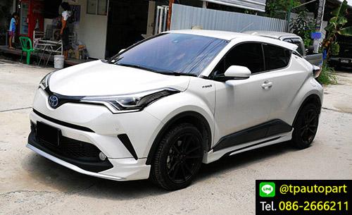 ชุดแต่ง Toyota CHR สเกิร์ตรอบคัน ซีเอชอาร์ 2017 2018 Modellisa V2 2