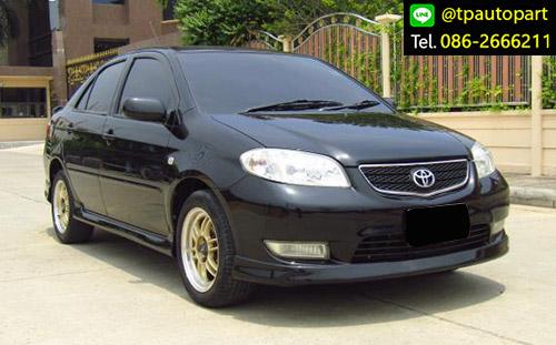 ชุดแต่งวีออส Toyota Vios 2003 2004 2005 2006 OEM สเกิร์ตรอบคัน