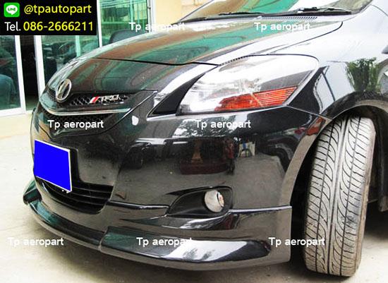 ชุดแต่งวีออส Toyota Vios VIP WALD 2007 2008 2009 2010 2011 2012 สเกิร์ตรอบคัน สปอยเลอร์
