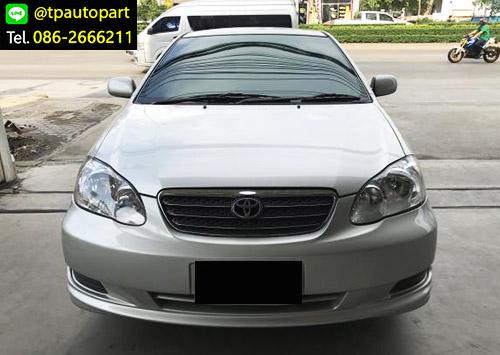 ชุดแต่งอัลตีส Toyota Altis 2003 2004 2005 2006 สเกิร์ตรอบคัน Oem