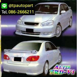 ชุดแต่งอัลตีส Toyota Altis 2003 2004 2005 2006 สเกิร์ตรอบคัน TRDD V1