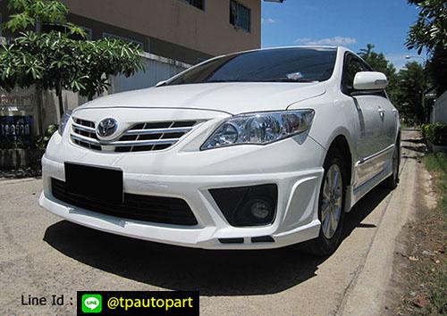 ชุดแต่งอัลตีส Toyota Altis 2010 2011 2012 2013 สเกิร์ตรอบคัน ทรง Sportivor V2