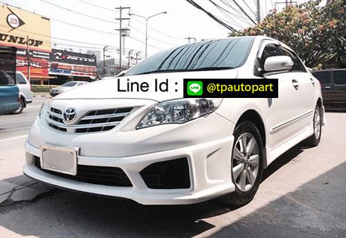 ชุดแต่งอัลตีส Toyota Altis 2010 2011 2012 2013 สเกิร์ตรอบคัน ทรง Sportivor V3