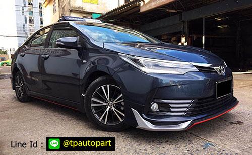 ชุดแต่งอัลติส Toyota Altis อัลตีส 2017 2018  MDP-Sport สเกิร์ตรอบคัน