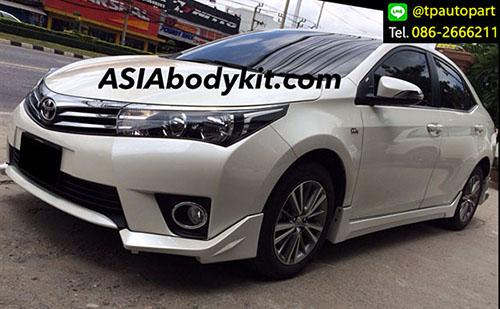 ชุดแต่งอัลติส Toyota Altis 2014 2015 2016 TRDD สเกิร์ตรอบคัน