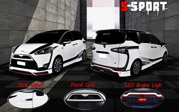 ชุดแต่งเซียนต้า Toyota SIENTA 2017 2018 S-Sport สเกิร์ตรอบคัน