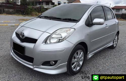 ชุดแต่งยาริส Toyota Yaris S-Limited ยาริส 2009 2010 2011 สเกิร์ตรอบคัน