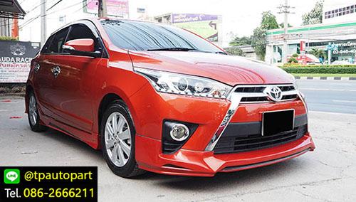 ชุดแต่งยาริส Toyota Yaris MDP 2013 2014 2015 2016 สเกิร์ตรอบคัน