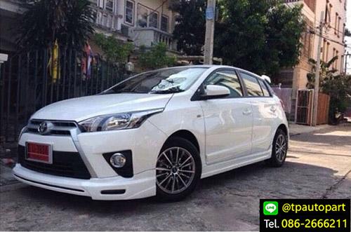 ชุดแต่งยาริส Toyota Yaris T-Sport V2 2013 2014 2015 2016 สเกิร์ตรอบคัน 5