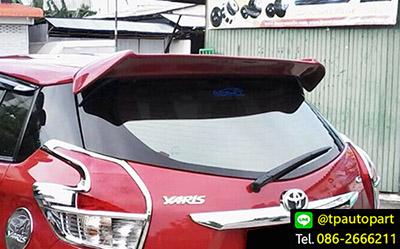 ชุดแต่งสปอยเลอร์ Toyota Yaris ยาริส 2013 2014 2015 2016