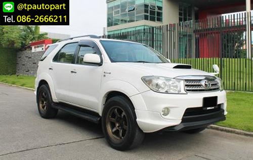 ชุดแต่งฟอร์จูเนอร์ Toyota Fortuner TRDD V2 2005 2006 2007 2008 2009 2010 2011