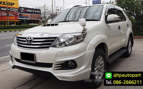 ชุดแต่งฟอร์จูเนอร์ Toyota Fortuner TRDD V5 2012 2013 2014