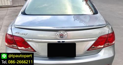 สปอยเลอร์แนบฝาท้ายแคมรี่ Toyota Camry 2007 2008 2009
