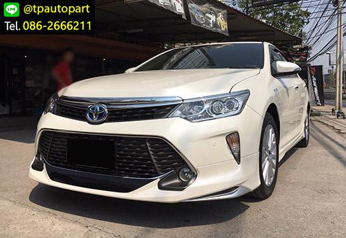 ชุดแต่งแคมรี่ Toyota Camry 2015 2016 2017 Modelisa สเกิร์ตรอบคัน