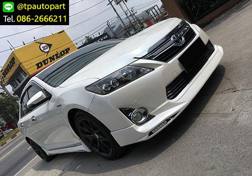 ชุดแต่งแคมรี่ Toyota Camry Hybrid  2012 2013 2014 VIP สเกิร์ตรอบคัน