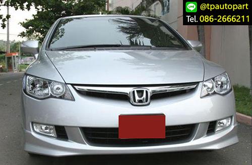 ชุดแต่งซิตี้ Honda Civic FD 2006 2007 2008 Modullo สเกิร์ตรอบคัน