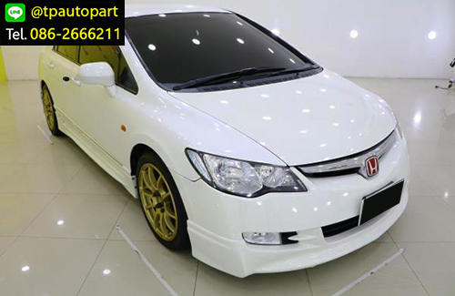 ชุดแต่งซิตี้ Honda Civic FD 2006 2007 2008 Mogen สเกิร์ตรอบคัน
