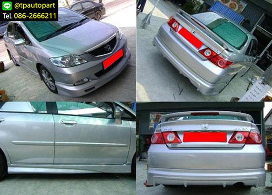 ชุดแต่งซิตี้ Honda City ZX 2006 2007 Mogen สเกิร์ตรอบคัน