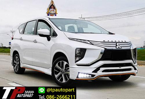 ชุดแต่ง Mitsubishi Xpander เอ็กซ์แพนเดอร์ 2018 MDP-Sport สเกิร์ตรอบคัน