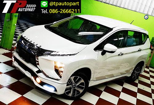 ชุดแต่ง Mitsubishi Xpander เอ็กซ์แพนเดอร์ 2018 MDP-Sport V2 สเกิร์ตรอบคัน