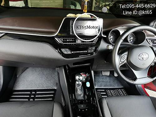 พรมปูพื้นรถยนต์ CHR 3D 5D 6D เข้ารูปผลิตจากหนัง Polyurethane แท้ 1