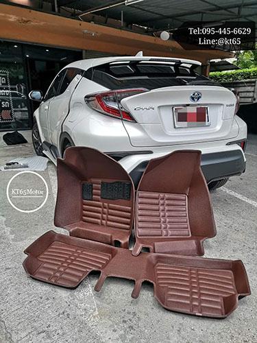 พรมปูพื้นรถยนต์ CHR 3D 5D 6D เข้ารูปผลิตจากหนัง Polyurethane แท้ 2