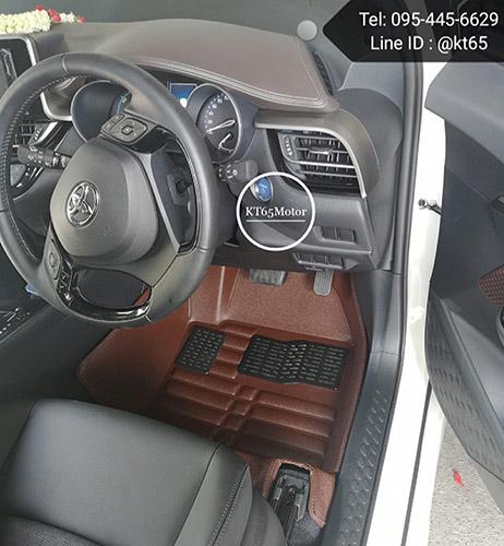 พรมปูพื้นรถยนต์ CHR 3D 5D 6D เข้ารูปผลิตจากหนัง Polyurethane แท้ 7