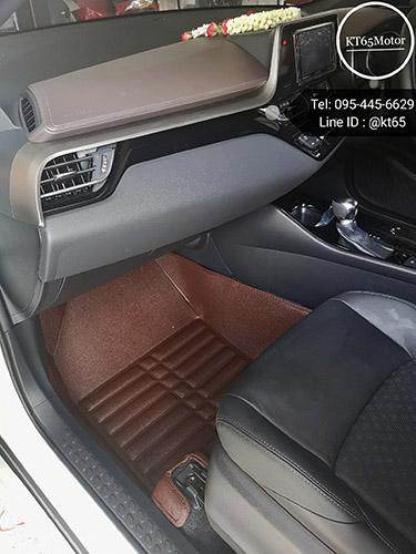 พรมปูพื้นรถยนต์ CHR 3D 5D 6D เข้ารูปผลิตจากหนัง Polyurethane แท้ 9
