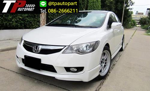ชุดแต่งสเกิร์ตรอบคัน Honda Civic fd Modullo ซีวิค 2009 2010 2011