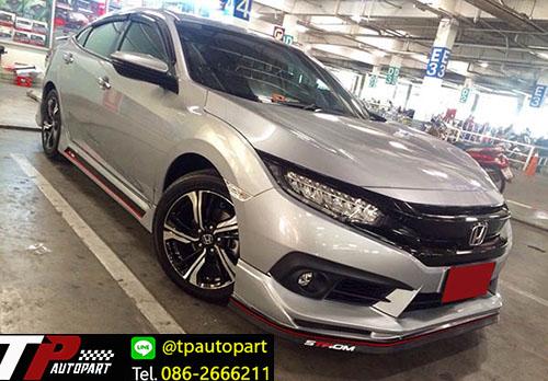 ชุดแต่งสเกิร์ตรอบคัน Honda Civic fC STROM ซีวิค 2016 2017 2018 3