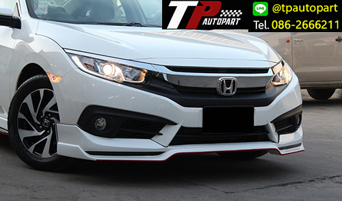 ชุดแต่งสเกิร์ตรอบคัน Honda Civic fc MDP ซีวิค 2016 2017 2018