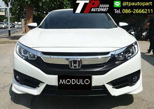 ชุดแต่งสเกิร์ตรอบคัน Honda Civic fc Modullo ซีวิค 2016 2017 2018