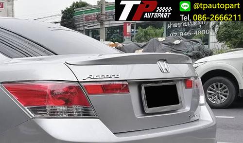 ชุดแต่งสปอยเลอร์ฝาท้าย Honda Accord G8 Mugen แอคคอร์ด 2008-2012