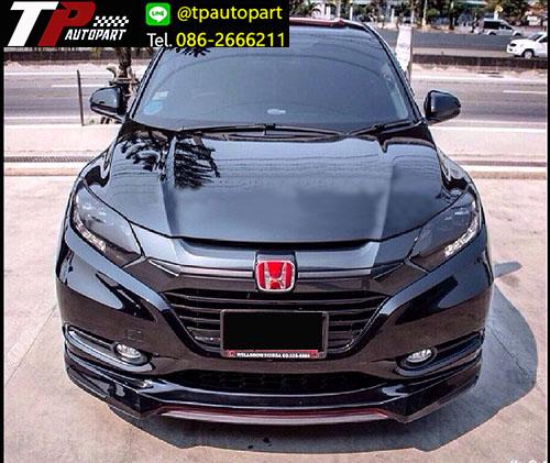 ชุดแต่งเสกิร์ตรอบคัน Honda HRV Mugen Sport เอชอาร์วี 2014 2015 2016 2017