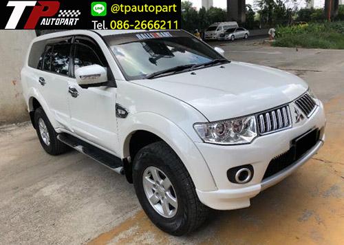 ชุดแต่งสเกิร์ต Oem Mitsubishi Pajero Sport ปาเจโร่ 2009 2010 2011 2012 2013 2014