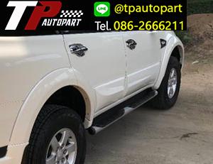 ชุดแต่งกาบชายข้างประตู Oem Mitsubishi Pajero Sport ปาเจโร่ 2009-2015