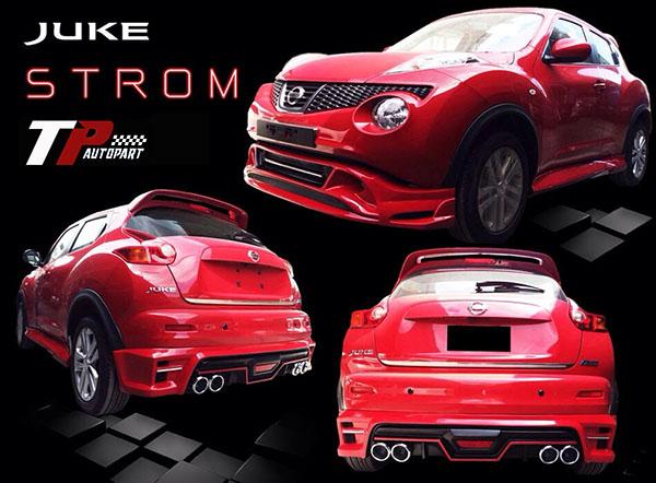 ชุดแต่งสเกิร์ตรอบคันจูีค Nissan Juke Strom 2013 2014 2015 2016