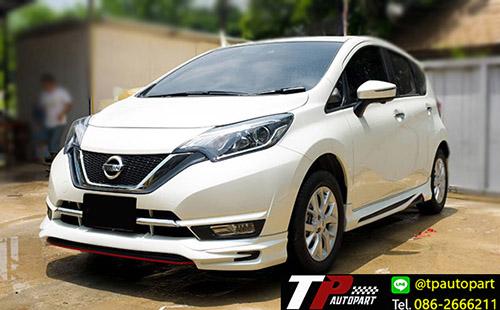 ชุดแต่งสเกิร์ตรอบคันนิสสันโน๊ต Nissan Note Strom 2017 2018 2019 3