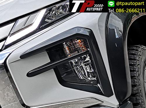 ชุดแต่งครอบไฟตัดหมอก Mitsubishi Triton 4 ประตู Absolute 2018 2019