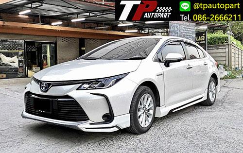 ชุดแต่งสเกิร์ตรอบคัน Toyota Altis TP-S อัลตีส 2019 2020