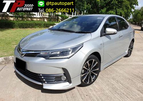 ชุดแต่งอัลติส Toyota Altis 2017 2018 ES-Sport สเกิร์ตรอบคัน