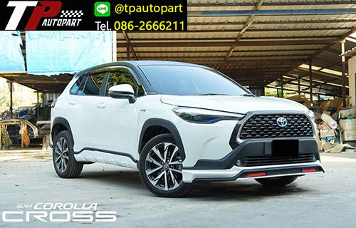 ชุดแต่ง Toyota Cross 2020 2021 AT-R