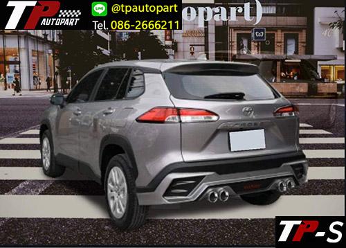ชุดแต่ง Toyota Cross 2020 2021 TP-S