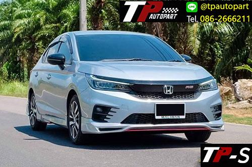 ชุดแต่งรอบคัน Honda City MDP ซิตี้ 2020 2021