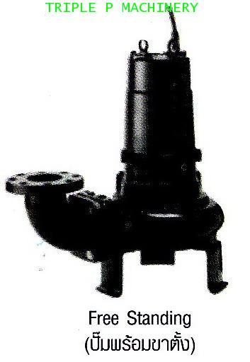 ปั๊มบำบัดน้ำเสีย Tsurumi รุ่น B Series รุ่น 50B2.4,TOS50B2.4,TS50B2.4