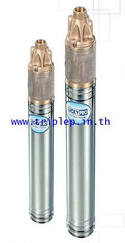 ปั๊มน้ำบาดาลลัคกี้โปร Luckypro 1.5 แรงม้า LP-MSK 2