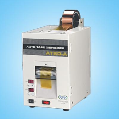 เครื่องตัดเทปอัตโนมัติ AT80-A automatic tape dispenser