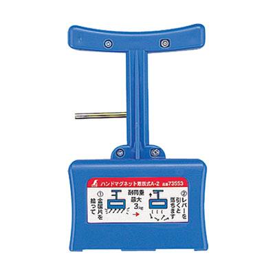 เก็บชิ้นงานน็อตสกรูด้วยแม่เหล็ก Hand magnet attach and remove