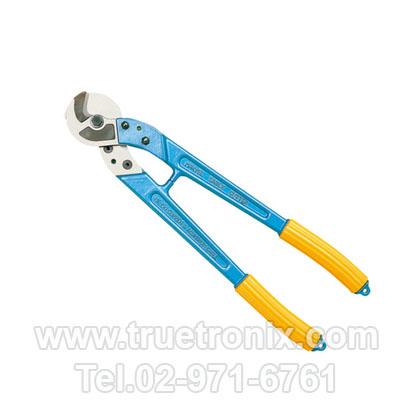 คีมตัดสายเคเบิลทองแดง ME-150 Cable Cutter for Copper cable
