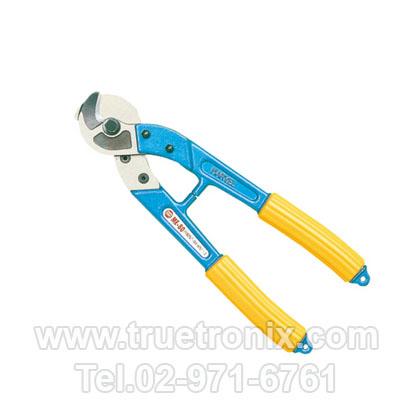 คีมตัดสายเคเบิลทองแดง ME-80 Cable Cutter for Copper cable